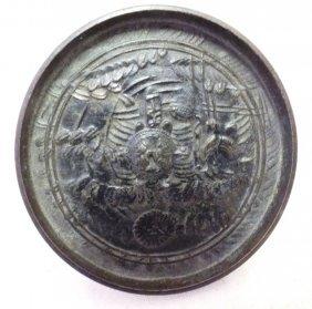 Bronze Bar Relief Plate