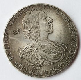 1724 Imperial Russian Ruble Piotr I