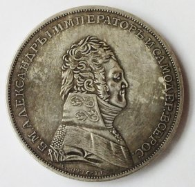 1807 Imperial Russian Ruble Alexander I