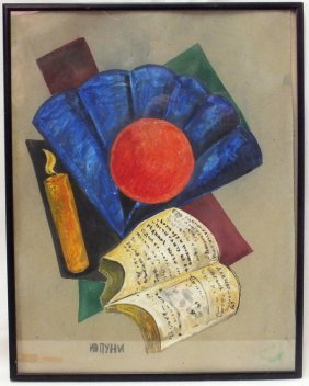 "Ivan Pougny (russian, 1894 - 1956, Attributed) ""still"