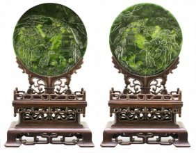 Large And Fine Pair Of Jade Screens, Chnese