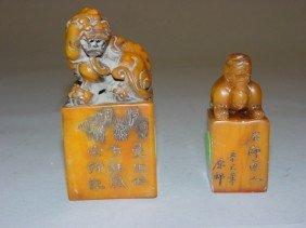 Two ShouShan Stone Seals