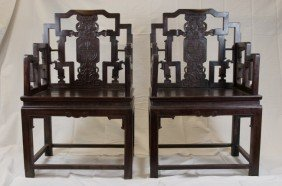 Pair Of Chinese Carved Zitan Chairs, Republic
