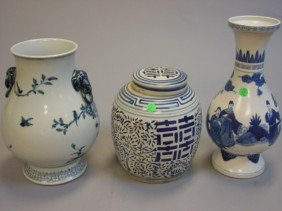 Two Blue & White Vase And A Blue & White Covered Ja