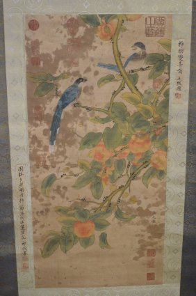 Chinese Scroll Painting Of A Bird