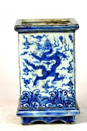 Chinese Blue & White Dragon Vase