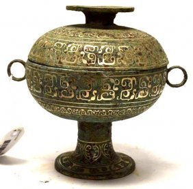 Chinese Bronze & Silver Inlaid Lidded Vessel