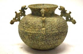 Chinese Bronze Vessel With Animal Handles