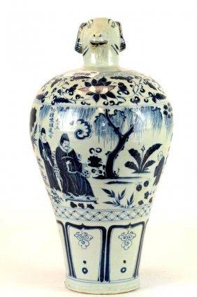 Chinese Blue & White Zodiac Vase