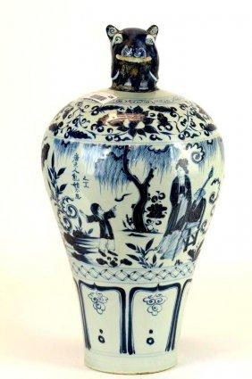 Chinese Blue & White Animal Head Zodiac Vase