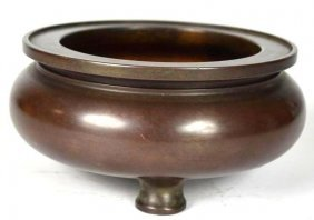 Chinese Bronze Tripod Bowl