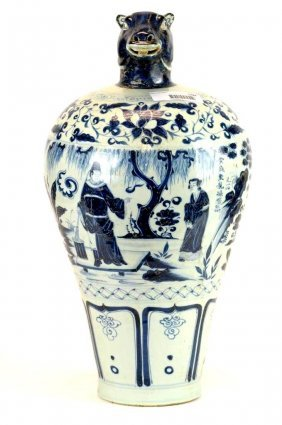 Chinese Blue & White Porcelain Animal Head Zodiac Vase