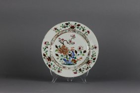 Chinese 18th C. Famille Rose Plate