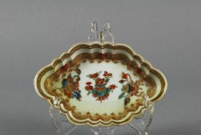 Chinese Export Porcelain 18th C. Spoon Tray