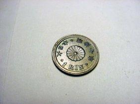 1874 JAPAN 1 RIN