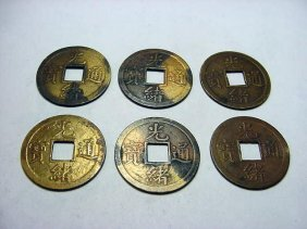 [6] CHINESE CASH COINS