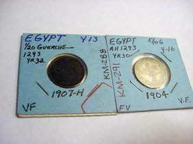 EGYPT COIN LOT