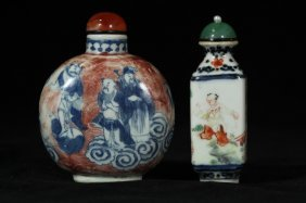 Two Hand-painted Snuff Bottles
