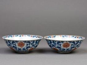 A Pair Of Doucai Porcelain Bowls