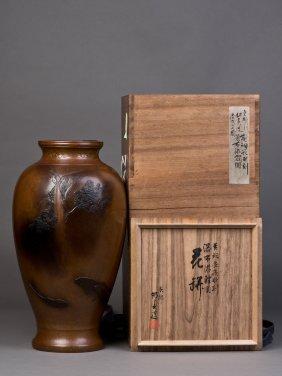 A Kyoto Style Brass Vase