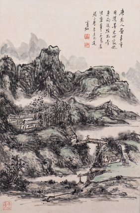 A Chinese Scroll Painting, After Huang Binhong