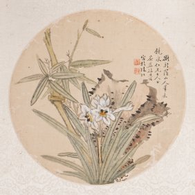 A Chinese Round Painting