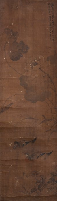A Chinese Scroll Painting Of Mandarine Ducks
