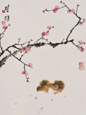 A Chinese Painting Of Chickens