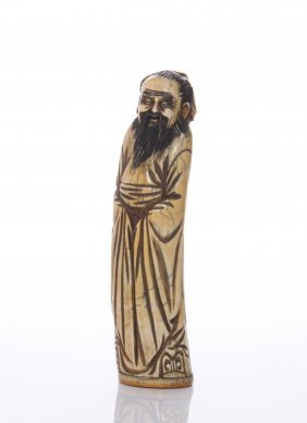 Magnificent Chinese Ivory Tusk Carving, 18th Century Or