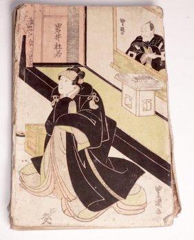 Kuniyoshi And Others
