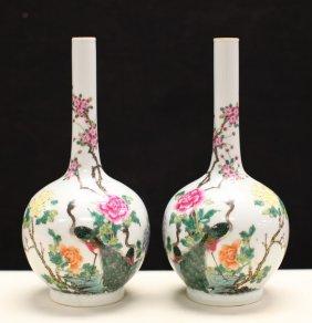 Pair Of Famille Rose Porcelain Vases