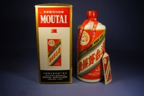 Chinese APSARAS MOUTAI MADE IN 1980S