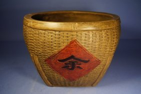 Chinese Antique Bamboo Basket Shape Bowl