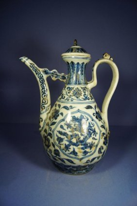 Chinese Antique Blue And White Wine Pot