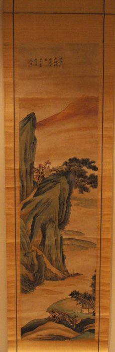 Chinese Antique Watercolor On Scroll