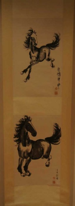 Chinese Antique Water Color On Paper; Qi Bai Hong