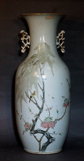 Chinese Qing Famille Rose Vase