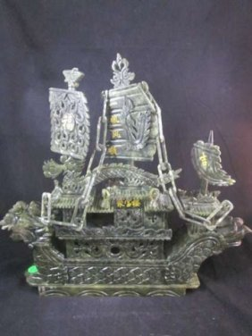 LARGE CARVED JADE DRAGON BOAT, APPROX 14 1/4 HIGH,