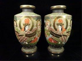 "Pair Japanese Satsuma Porcelain Vases, Approx 12.25""h"