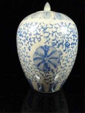 Chinese Porcelain Urn With Lid, Morning Glory Design,