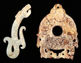 2 Archaic Chinese Jade Dragon Theme Pendants