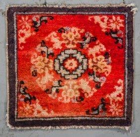 Antique Tibetan Meditation Rug: 2'0'' X 2'0''