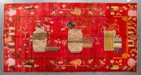 Antique Samarkand Rug: 5'11'' X 11'6''