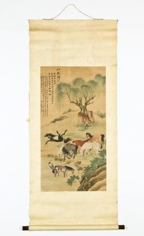Antique Chinese Hanging Landscape Scroll Painting