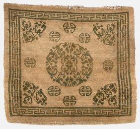 Tibetan Khagangma Meditation Rug