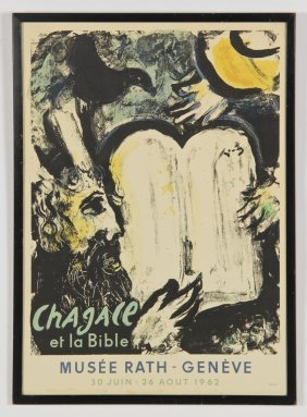 Chagall (1887-1985) 1962 Exhibition Poster