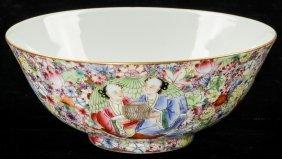 Antique Chinese Porcelain Bowl, Qianlong Mark