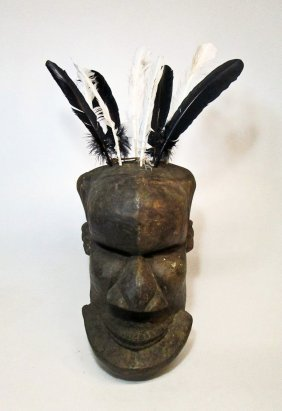 Large Kuba Bwoom Helmet Mask, Congo