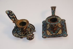 French Champlev Candlestick With Handles. Circa 19 Cent