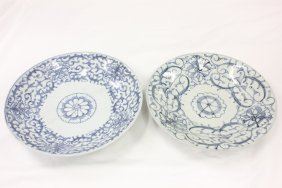 Pr Chinese Antique Blue & White Porcelain Plates